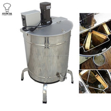 Honey processing equipment 4 Frames Honey Extractor
