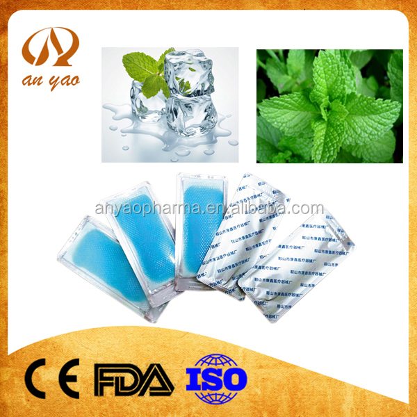 China Pain Relief Fever Reduce Cool Gel Patch for Baby