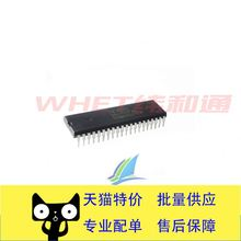STC11F32XE-35 I-PDIP40 f32xe 11 straight on STC microcontroller IC--WHTS3