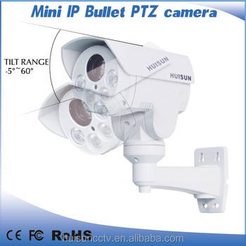 Infrared 100m waterproof survillance ip camaras PTZ Bullet camera