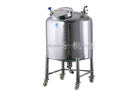 Stainless Steel Shampoo Mixing Tank in Promotion
