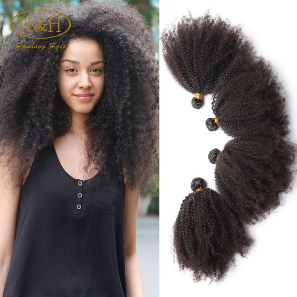 Kinky Hair Weave Bulk Styling Hair Extensions