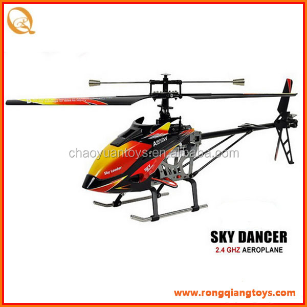 model king long range rc helicopter outdoor rc helicopter rc big helicopter RC6140913