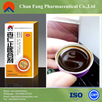 Chinese herbal medicine cough syrup