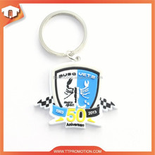 Free deaign auto dealer key chains with logo