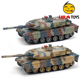 kids toys 1:24 German tiger battle military remote radio control huanqi toy electric kids tank VS henglong rc tank