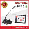 GONSIN DCS-2021 Audio Conference Systems with CD sound quality