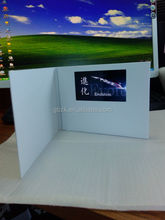 2014 new led advertising player invitation lcd video greeting card