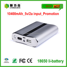 2012 best sale portable power bank 11200mah with nice design