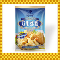165g Ready Mixed Flour for Fried Food