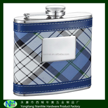 stainless steel liquor hip flask, wine carrier with PU leather BPA free