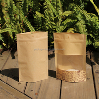 resealable zipper kraft paper food bags / kraft paper coffee bags uk