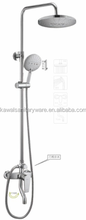 LCL Sanitary Ware Square Brass Bathroom Shower Set