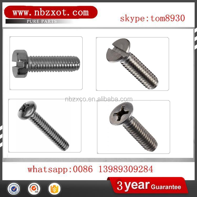 CHEESE HEAD SCREW DIN85 CSK HEAD DIN963 PAN PHILIPSE SCREW DIN7985 CSK PHILIPSE DIN965