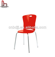 2015 Hot selling outdoor furniture metal leg plastic chair