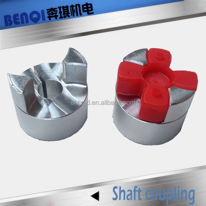 20mm x 45mm aluminium flexible shaft coupling plum coupling coupler D80 L114