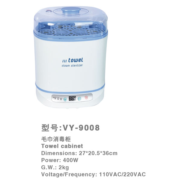 VY-9008 mini steam towel sterilizer cabinet