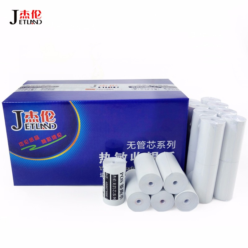64R x mobile pos paper 2 1/4 x 30 57x30mm coreless thermal paper rolls