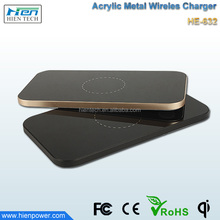 2016 Best Selling Ultra Slim Qi Induction Charger Qi Wireless Plate Metal Base