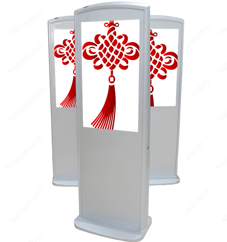 Touch mall kiosk design kiosk for malls used mall kiosks