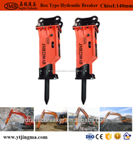 18-26 ton excavator hydraulic jack hammer for sale