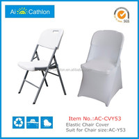 Cheap Dining White Plastic Folding Chair,plastic foldable chair,rental resin folding chair