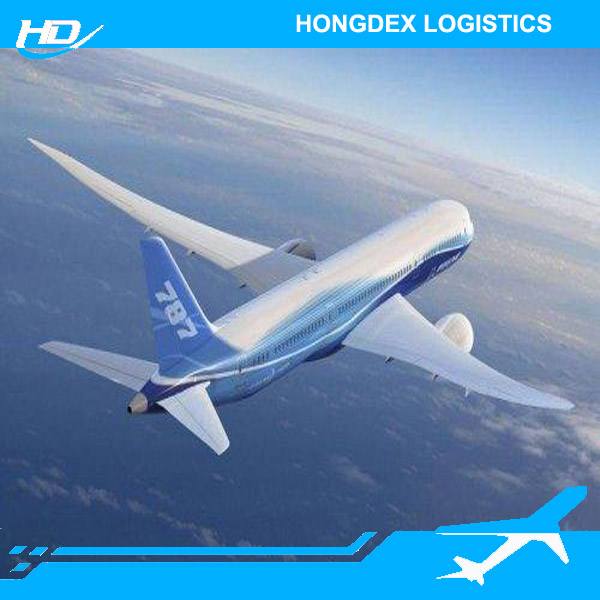 cheap and fast shipping way from China to Soudi Arabia by express