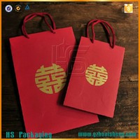 New design custom pastel wedding gift paper bags for wholesale