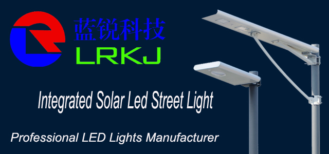CE ROHS TISI approved 40w integrated solar led street light with sensor motion