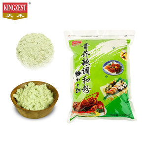 China Supply Food Seasoning OEM & ODM 1 Kg Pure Organic Wasabi Powder
