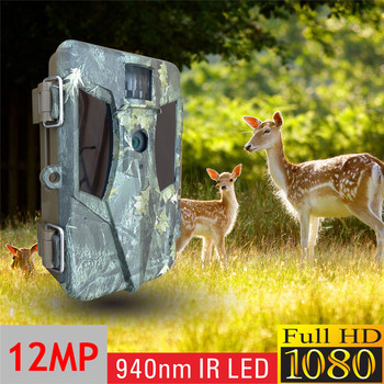 Ereagle Stealth Wildlife Tracker Game Bow Hunting Cam Trail Camera with IP68 Waterproof Dustproof