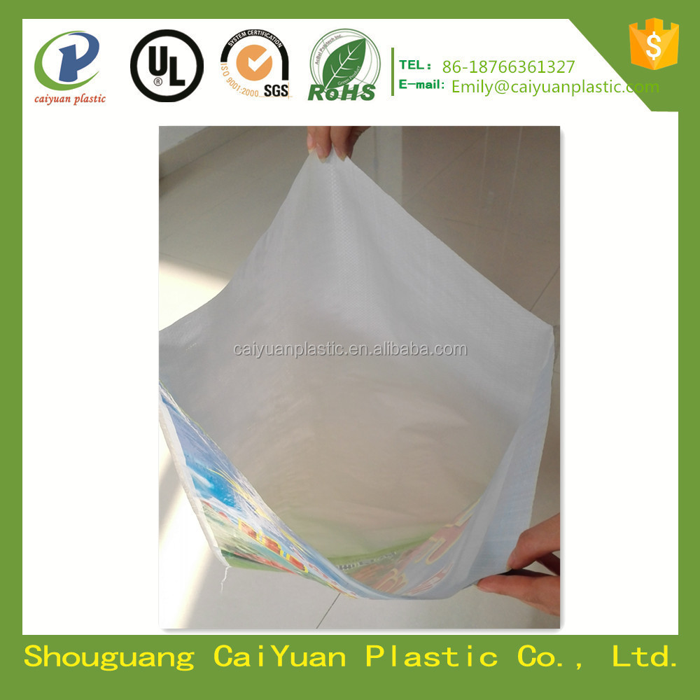 Rice flour animal feed used pp woven bag