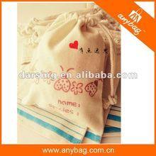 Mini small screen printed burlap jute drawstring bag for coffee packaging