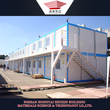 Low Cost Flat Ppack Movable Office Prefabricated Container House