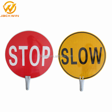 450mm Diameter HIP Reflective Sheeting Australia Hand Held Stop Sign