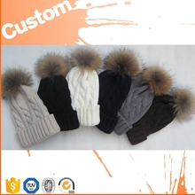 2015 Qianzun Custom Soft Plain Knitted Hat,Crochet Hat,Beanie Hat