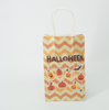 printed paper party bag advertising paper bag gift paper packing bag