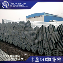 Scaffolding pipe material Galvanized Scaffolding Tube types and names