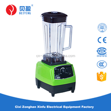 stainless steel 420 blade material smoothie maker blender