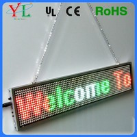 super slim aluminum frame p5 led text moving display