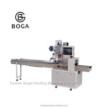 Automatic film bag wrapping pouch packing machine price in india