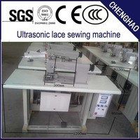 High quality ultrasonic lace machine, industrial used pfaff sewing machines for sale