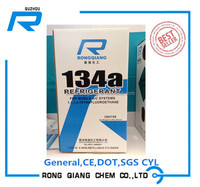 R134a Refrigerant gas, aerosol cans packaging
