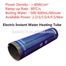 3000W 220V Thick Film Instant Heating Tubular Water Heater Elements for Pipeline Water Dispenser