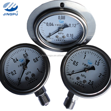 "2.5""(63mm)Stainless steel oil fill pressure gauge with front flange"