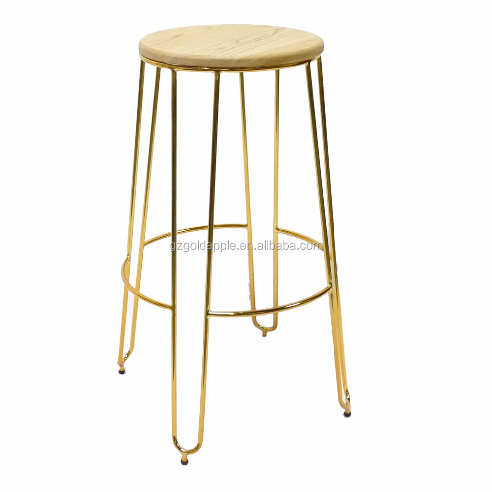 Modern Appearance Furniture Metal Wire Bar Stool,Gold