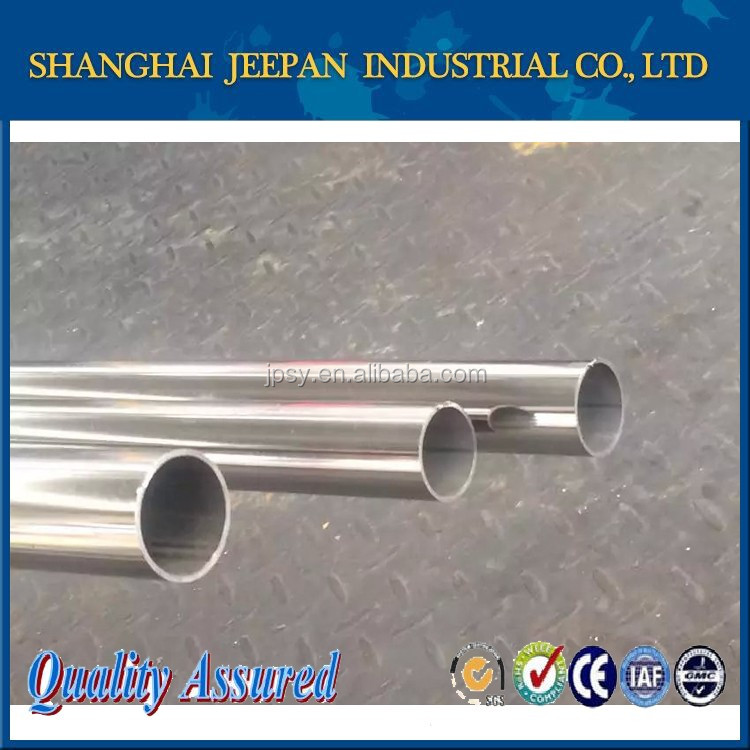 200 series stainless steel tube with mill test certificate