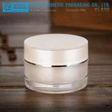 YJ-A30 30g nice pearl white good quality high clear double layers cylinder acrylic biodegradable plastic cosmetic container