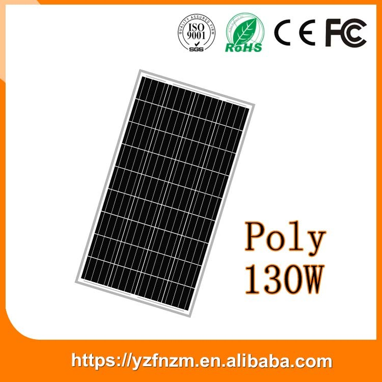 china manufacturer poly pv module solar panel 130w for off grid system free maintainance good quality