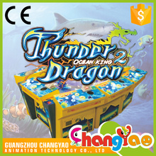 Interesting Thunder Dragon Video Game Arcade